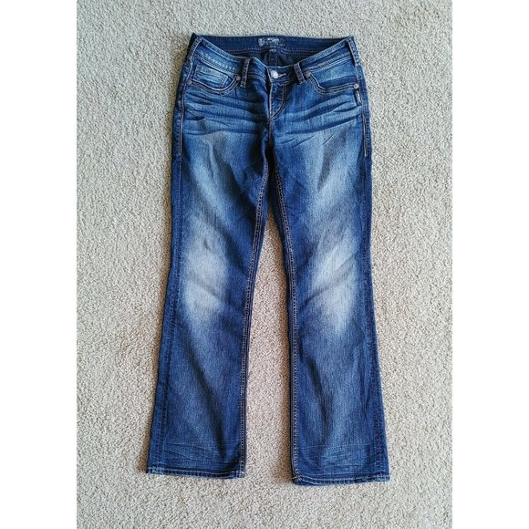 Silver Aiko Mid Rise Boot Cut Jeans Womens 29/31